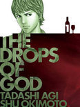 Tadashi Agi - Drops of God