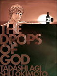 Drops of God - Tadashi Agi