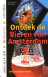 Ontdek de bieren van Amsterdam - Pim van Schaik