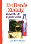 Het derde zintuig - Jan Hilco Frijlink